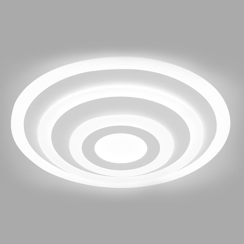 Lamp Led 85w Plafond Dimbaar Opbouw BroeQCWdx